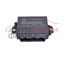 Парктроник модул VW Passat 1.8 TSI 160 конски сили 3C0919283C