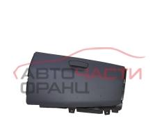 Жабка Smart Forfour 1.3 бензин 95 конски сили A4546800191