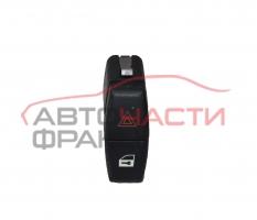 Бутон аварийни светлини BMW E60 3.0D 218 конски сили 61316919506
