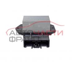 Реостат Toyota Land Cruiser 120 3.0 D-4D 173 конски сили 499300-2121