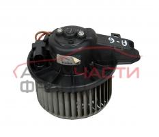 Вентилатор парно Audi A6 2.5 TDI 150 конски сили 4B1820021