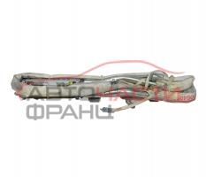 Десен Airbag завеса SsangYong Actyon 2.0 XDI  606488300A
