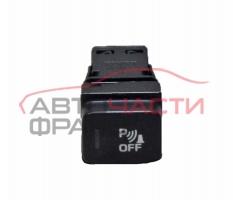 Бутон парктроник Citroen C4 Picasso 1.6 HDI 112 конски сили 96553139XT