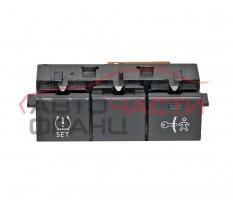 Бутон централно Peugeot 208 1.4 HDI 68 конски сили 96029931ZD