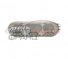 Плафон Nissan Qashqai 2.0 i 141 конски сили