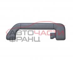 Задна лява дръжка таван VW Touareg 3.0 TDI 240 конски сили