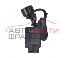 Реле горивна помпа Skoda Octavia 1.2 TSI 105 конски сили 1K0906093H