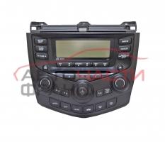 Радио CD Honda Accord VIII 2.2 i-CTDI 140 конски сили 39050-SEF-G120-M1