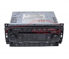 Радио CD Jeep Cherokee 2.5 CRD 143 конски сили P05064362AA