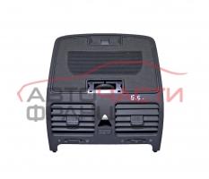 Духалка парно средна VW Golf 5 2.0 TDI 140 конски сили