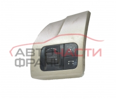 Бутони волан Opel Astra H 1.9 CDTI 120 конски сили 13126750