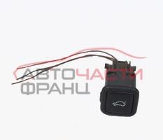 Бутон отключване багажник Audi A8 4.2 бензин 238 конски сили 4B0959831A