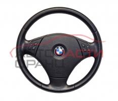 Волан BMW E87 2.0 D 163 конски сили