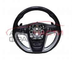 Волан Opel Insignia 2.0 CDTI 195 конски сили
