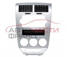 Конзола радио cd Dodge Caliber 2.0 CRD 140 конски сили
