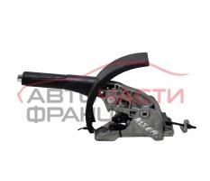 Лост ръчна спирака Seat Altea 2.0 TDI 170 конски сили 1K0.711.303
