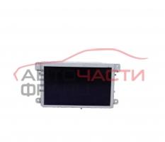 Дисплей Audi Q7 4.2 TDI V8 326 конски сили 4F0919603B