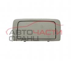 Поставка очила Citroen C-CROSSER 2.2 HDI 156 конски сили