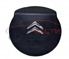 AIRBAG Citroen C4  1.6 HDI 109 конски сили