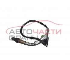 Ламбда сонда VW Phaeton 6.0 W12 420 конски сили 07C906262