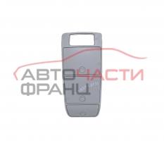 Конзола VW Touran 1.6 FSI 115 конски сили 1Т0868837