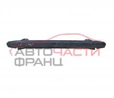 Основа задна броня VW GOlf IV 1.9 TDI 101 конски сили