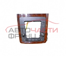 Конзола VW PHAETON 5.0 V10 TDI 313 конски сили 3D0864533