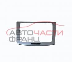 Конзола VW Passat VI 1.8 TSI 160 конски сили 3C0858069M
