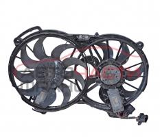 Перка охлаждане воден радиатор Audi A6 3.0 TDI 225 конски сили 4F0 121 207 K