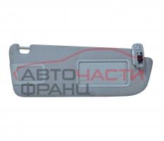 Десен сенник Audi A6 3.0 TDI 225 конски сили 4F0857552K