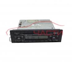 Радио CD Audi A3 2.0 TDI 140 конски сили