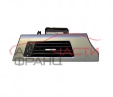 Духалка парно лява BMW E90 2.0D 136 конски сили 64226922633