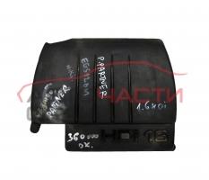 Декоративен капак двигател Peugeot Partner 1.6 HDI 109 конски сили 9684889480