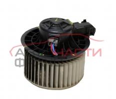 Вентилатор парно Hyundai i30 1.6 i 122 конски сили