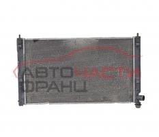 Воден радиатор Citroen C-CROSSER 2.2 HDI 156 конски сили