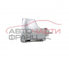 Задна дясна конзола праг Audi A4 1.8 Turbo 163 конски сили