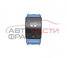 Бутон шибидах Peugeot  5008 1.6 HDI 114 конски сили 96565343XT