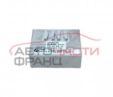 Модул аларма BMW X5 E53 3.0 I 231 конски сили 65.75-6923209.9