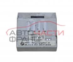 Сензор аларма BMW X5 E53 4.4 i 320 конски сили 65.75-8382240.9
