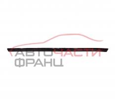 Предна лява лайсна врата Audi A8 2.5 TDI 150 конски сили 4D0867409LI