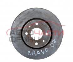 Преден спирачен диск Fiat Bravo 1.4 i 90 конски сили