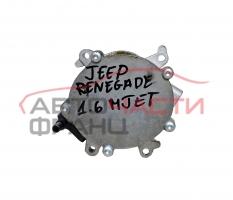 Вакуум помпа Jeep Renegade 1.6 CRD 120 конски сили 55278017