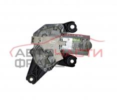 Моторче задна чистачка Nissan Micra K12 1.5 DCI 82 конски сили 8200017385-D