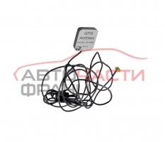 Антена BMW X5 E53 3.0 I 231 конски сили