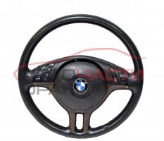 Волан BMW E46 2.0i 150 конски сили
