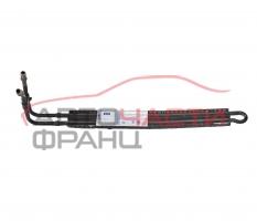 Маслен радиатор BMW E90 2.0D 163 конски сили