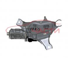 Моторче задна чистачка Toyota Yaris 1.0 VVT-I 69 конски сили 85130-52130
