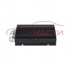 Усилвател VW Passat VI 1.8 TSI 160 конски сили 3C0035456C