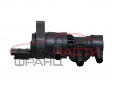 Вакуумен клапан CITROEN DS 3 1.6 THP 156 КОНСКИ СИЛИ V757750680-02