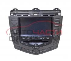 Навигация Honda Accord VII 2.2 i-CTDI 140 конски сили 39050-SEF-E810-M1